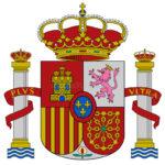 Escudo de España desde 1981, flanqueado por las Columnas de Hércules